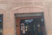 EOI Segovia