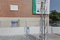 EOI El puerto de Santa María